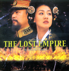 Empress Myung Sung OST