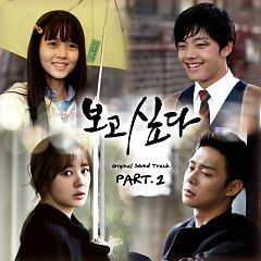 Missing You OST Part.2