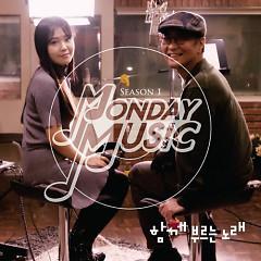 Monday Music Season 1