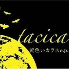 黄色いカラスe.p (Kiroi Karasu e.p.)  - tacica