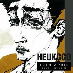10th April - Heukggo