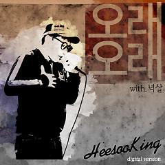 Heesoo King 0.5 (Digital Ver.)