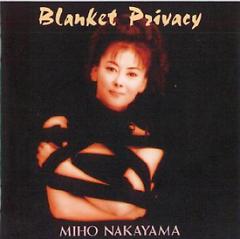 Blanket Privacy