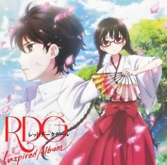 RDG Red Data Girl Inspired Album