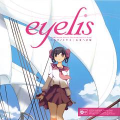 Hikari no Kiseki - eyelis