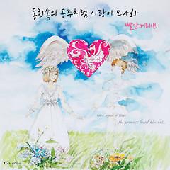 Donghwasoge Gongjucheoreom Sarangi Onabwa (동화속에 공주처럼 사랑이 오나봐) - Red Hair Ann