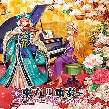 Touhou Shijuusou Cherry Blossom - TAMUSIC