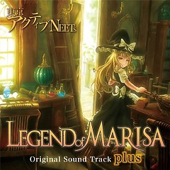 LEGEND of MARISA Original Soundtrack Plus