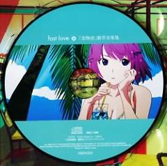 Fast love & Gekiban Ongakushuu