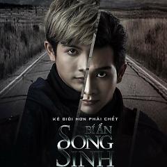 Bí Ẩn Song Sinh OST - Lưu Quang Anh