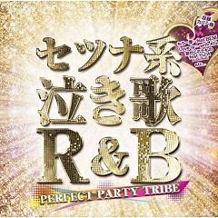 セツナ系泣き歌 (Setsuna Kei Nakiuta) R&B ~Perfect Party Tribe~ (CD3)