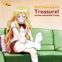 BEN-TO Character Songs and Etc Treasure and Other Assorted BEN-TO Songs CD1
