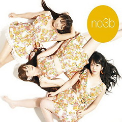 Lie - No Sleeves (No3b)