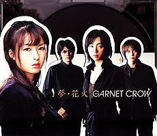 Yume Hanabi Limited Edition