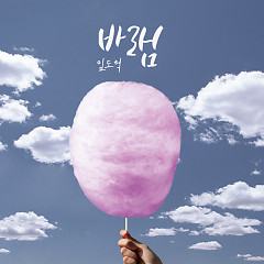 Wish (Single) - Im Do Hyuk