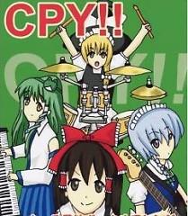 CPY ~Hajimete no Sample CD~