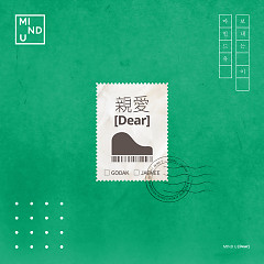 Dear (Mini Album)