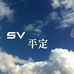 Equanimity - SV