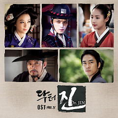 Time Slip Dr. Jin OST Part.4