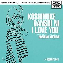 Koshinuke Danshi ni I Love You - Hoshino Michiru