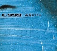 Kaitei 2004 6 Mile