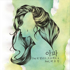 Ballad Project 4 - Day K