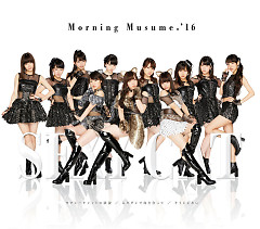 Sexy Cat no Enzetsu / Mukidashi de Mukiatte / So Janai - Morning Musume. '16