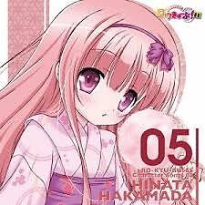 Ro-Kyu-Bu! SS Character Songs 05 Hakamada Hinata (CV:Ogura Yui) - Yui Ogura