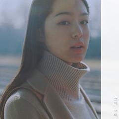 Her (Single) - Cherry B