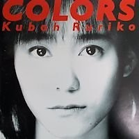 Colors - Ruriko Kuboh