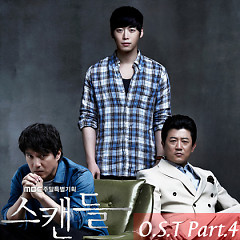 Scandal OST Part.4