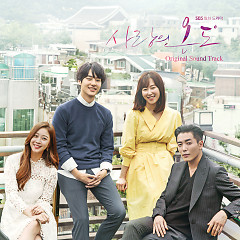 Temperature Of Love OST (CD1) - Various Artists