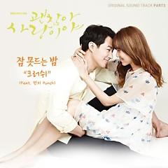 It's Okay, That's Love OST Part.3 - Crush
