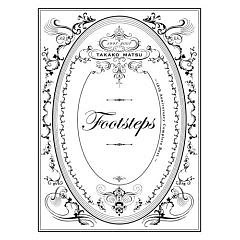 Footsteps -10th Anniversary Complete Best (CD1) - Matsu Takako