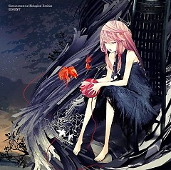 Extra Terrestrial Biological Entities 2012  - EGOIST