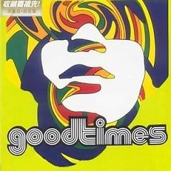 好时代1999 / Good Times