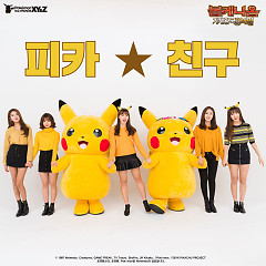 Pokemon The Movie XY&Z (Single) - GFRIEND