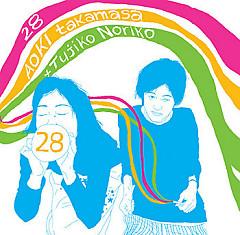 28 - Tujiko Noriko,Aoki Takamasa
