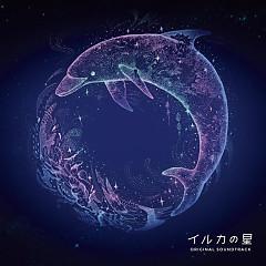 Iruka no Hoshi Original Soundtrack