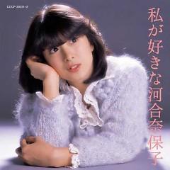 Watashi ga Suki na Kawai Naoko CD2