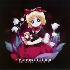 Vermillion -Liverne Extra Tracks 01- - Liverne