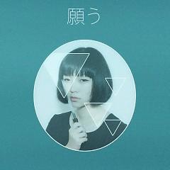 Desire (願う)