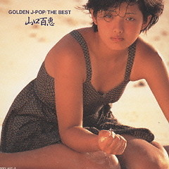 GOLDEN J-POP - THE BEST (CD1) - Yamaguchi Momoe