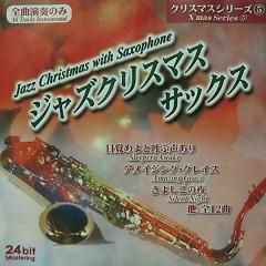 Jazz Christmas With Saxophone