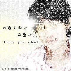 0.4 Digital Version