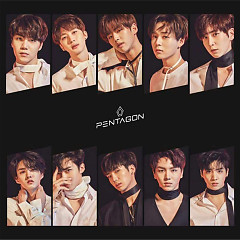 Gorilla (Japanese) (Mini Album) - PENTAGON