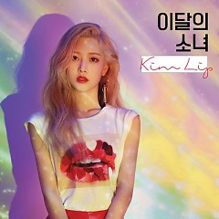 Kim Lip (Single) - Loona