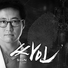 Sign OST Part.2