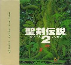 Seiken Densetsu 2 Original Sound Version CD2 - Various Artists