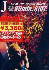 FILM THE BLOOD MUZIK 80min. RIOT